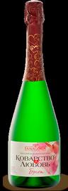 Российское шампанское белое брют «Коварство и любовь»