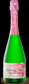 Российское шампанское полусладкое «Коварство и любовь»