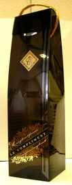 Вино игристое белое сладкое «Le Compliment» в подарочной упаковке