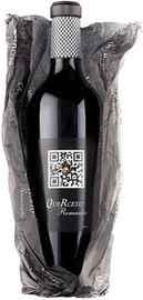 Вино красное сухое «Castello di Querceto QueRceto Romantic» 2011 г., в подарочной упаковке