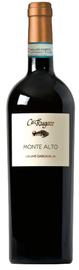 Вино белое сухое «Soave Classico Ca' Rugate Monte Alto» 2015 г.