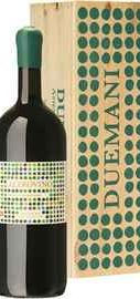 Вино красное сухое «Altrovino» 2015 г., в деревянной подарочной упаковке