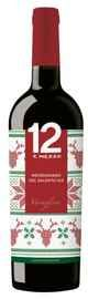 Вино красное полусухое «12 E Mezzo Negroamaro» 2016 г.
