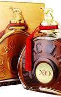 Коньяк французский «Landy XO №1» в подарочной упаковке