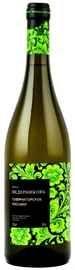 Вино белое сухое «Gubernatorskoye Riesling» 2015 г.