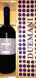 Вино красное сухое «Suisassi» 2013 г., в подарочной деревянной упаковке
