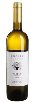 Вино столовое белое сухое «Бюрнье Вионье»