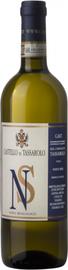 Вино белое сухое «Gavi No Sulphites»