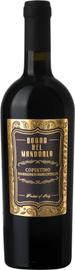 Вино красное полусухое «Copertino»