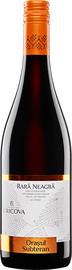 Вино столовое красное сухое «Rara Neagra»