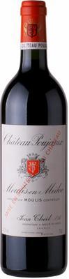 Вино красное сухое «Chateau Poujeaux» 2013 г.