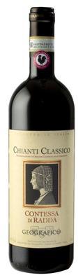 Вино красное сухое «Chianti Classico Contessa di Radda » 2015 г.