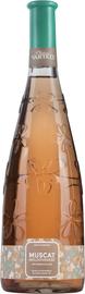 Вино столовое розовое полусладкое «Мускат Молдавский»