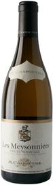 Вино белое сухое «Crozes Hermitage Les Meysonniers » 2017 г.