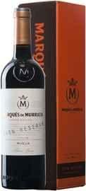 Вино красное сухое «Marques de Murrieta Gran Reserva» 2011 г., в подарочной упаковке