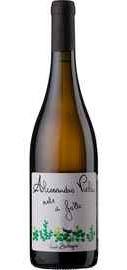 Вино белое сухое «Note di Grillo» 2016 г.