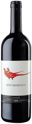 Вино красное сухое «Sito Moresco » 2016 г.