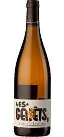 Вино белое сухое «Les Genets» 2016 г.