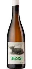 Вино белое сухое «White Bessi»