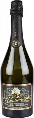 Шампанское белое полусладкое «Таманская жемчужина»