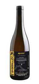 Вино белое сухое «Munjebel» 2016 г.