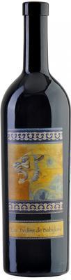 Вино белое сухое «Les Jardins de Babylone Jurancon sec » 2014 г.