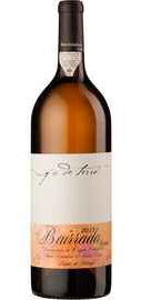 Вино белое сухое «Bairrada » 2013 г.