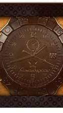 Шоколад «Командирские часы» 40 гр., темный в подарочной коробке