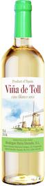 Вино столовое белое сухое «Vina de Toll Blanco Seco»