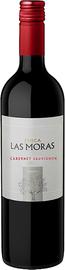 Вино красное сухое «Finca Las Moras Cabernet Sauvignon» 2017 г.