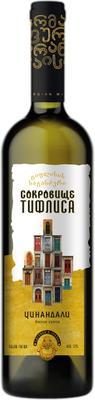 Вино белое сухое «Сокровище Тифлиса Цинандали» 2015 г.