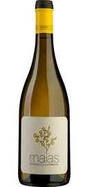 Вино белое сухое «Maias» 2016 г.
