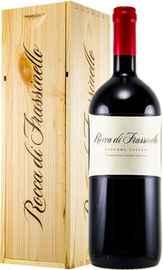Вино красное сухое «Rocca di Frassinello» 2013 г., в подарочной деревянной упаковке