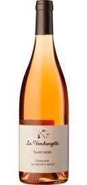 Вино розовое сухое «Sancerre La Vendangette» 2016 г.