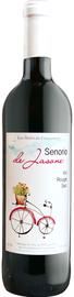 Вино столовое красное сухое «Senorio de Jasone»