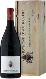 Вино красное сухое «Chateauneuf du Pape» 2015 г. в подарочной упаковке