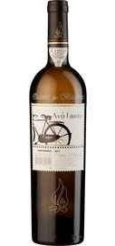 Вино белое сухое «Avo Fausto Branco» 2016 г.