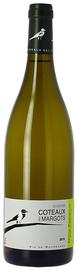 Вино белое сухое «Domaine Coteaux des Margots»