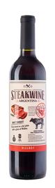 Вино красное полусухое «Steakwine Malbec» 2018 г., бежевая этикетка