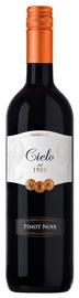 Вино красное полусухое «Pinot Noir» 2017 г.