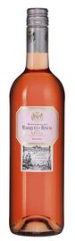 Вино розовое сухое «Marques de Riscal Rosado» 2017 г.