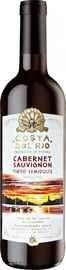Вино красное полусладкое «Costa del Rio Cabernet Sauvignon»