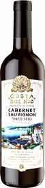 Вино красное сухое «Costa del Rio Cabernet Sauvignon»