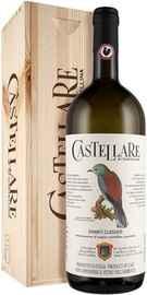 Вино красное сухое «Castellare di Castellina Chianti Classico» 2015 г., в деревянной подарочной упаковке