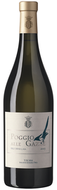 Вино белое сухое «Poggio alle Gazze dell'Ornellaia» 2015 г.