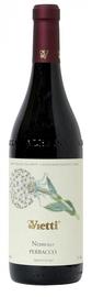 Вино красное сухое «Langhe Nebbiolo Perbacco» 2016 г.