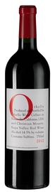 Вино красное сухое «Othello» 2013 г.