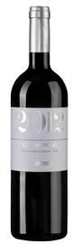 Вино белое сухое «Capanna Chardonnay» 2012 г.