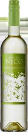 Вино белое полусухое «Pegoes Fonte do Nico Ligeiro» 2017 г.