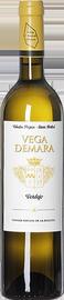 Вино белое сухое «Vega Demara Verdejo» 2016 г.